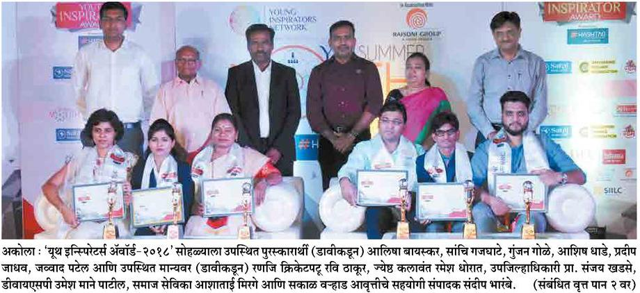 YIN Youth Inspirator Award - Akola YIN Program - Jawwad Patel - Scientist