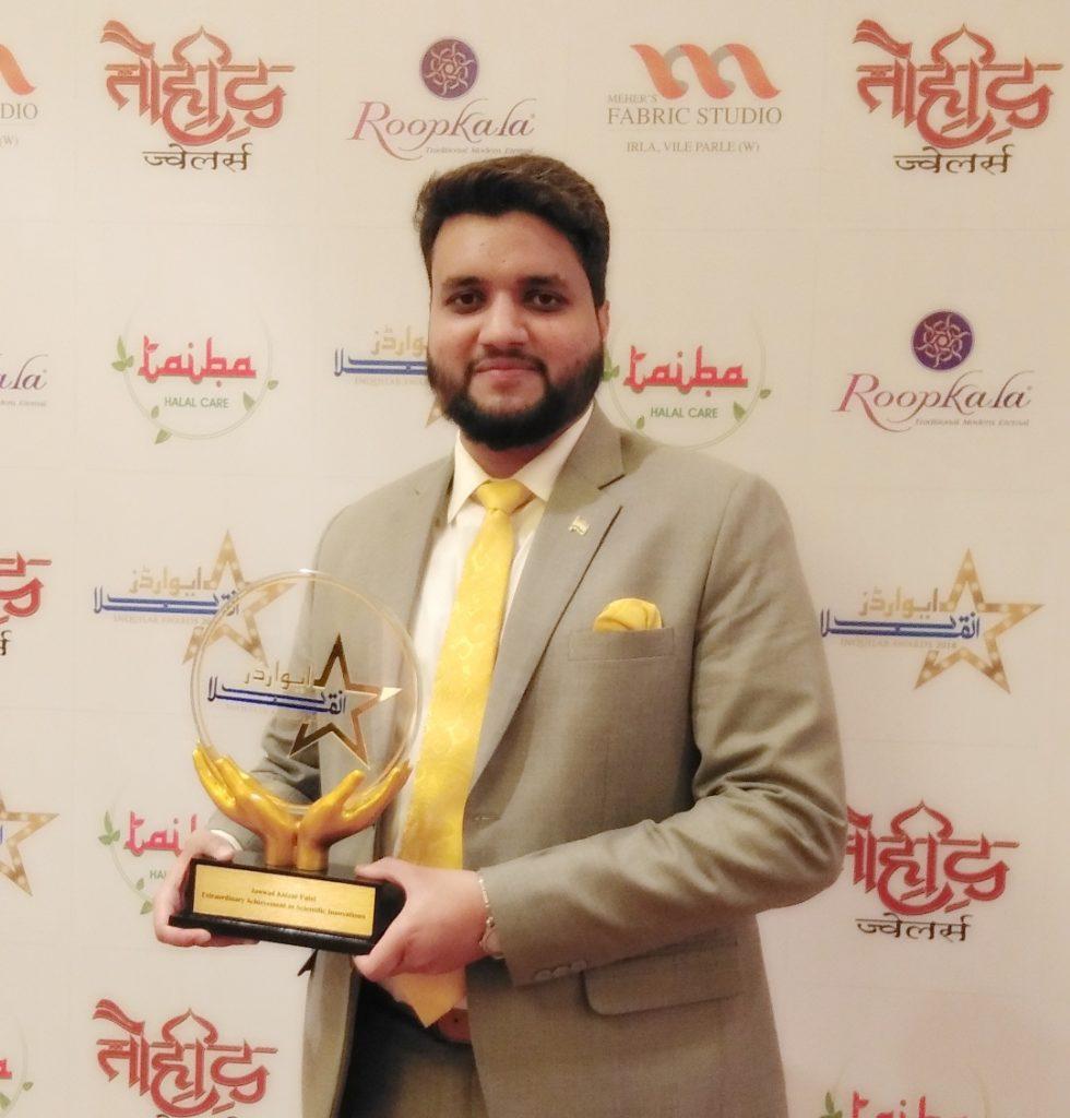 Inquilab Award 2018 - Jawwad Patel