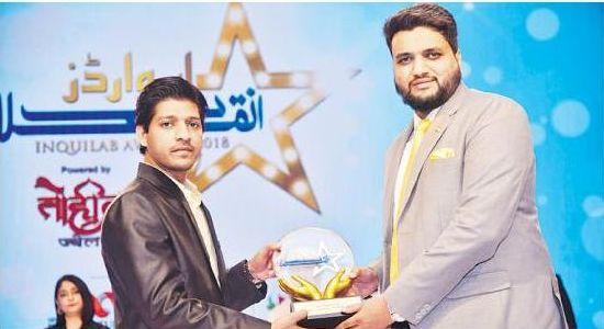 Inquilab Award 2018 - Extraordinary Achievements in Scientific Innovation - Jawwad Patel