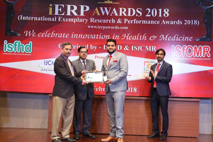 iERP Award 2018