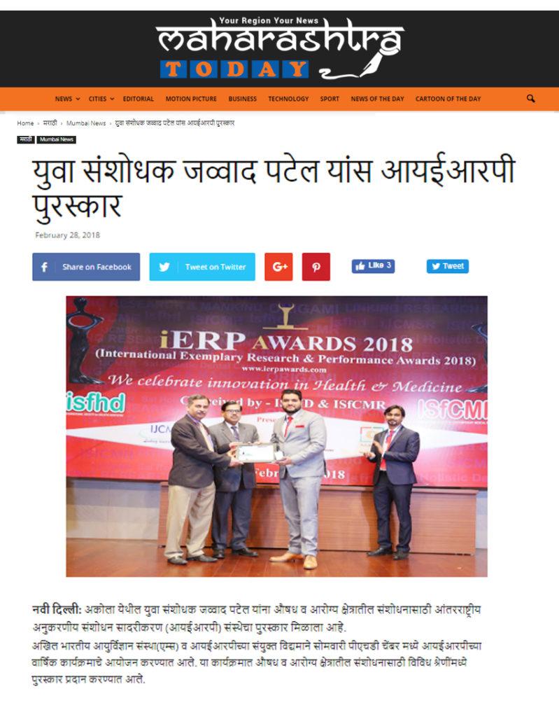 maharashtra today ierp award jawwad patel
