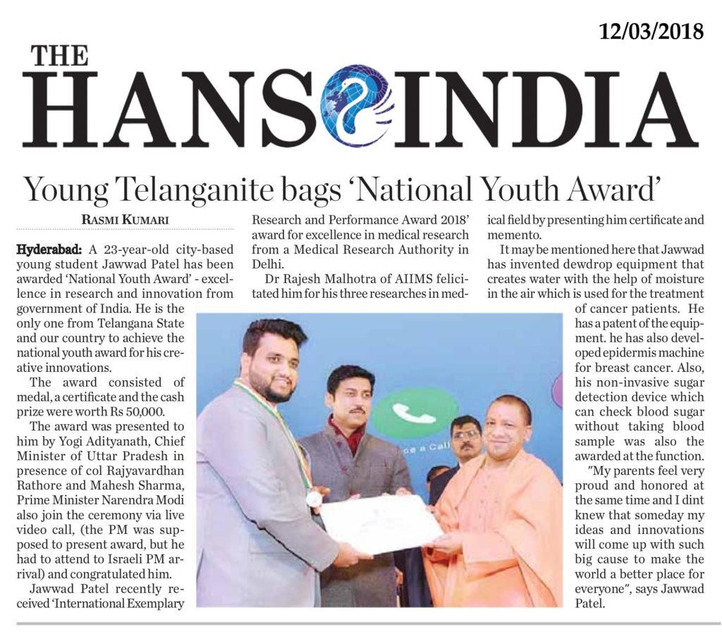 Hans India National Youth Award Jawwad Patel
