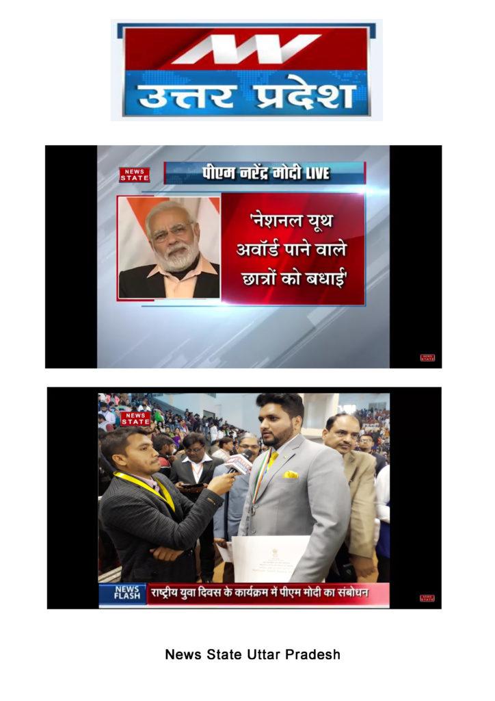 National Youth Award Jawwad Patel
