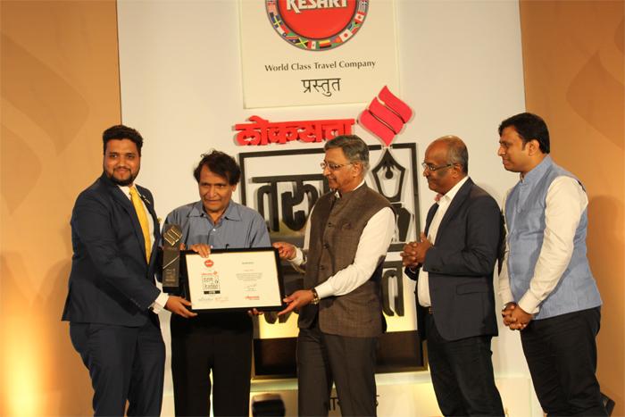 Loksatta Tarun Tejankit Award